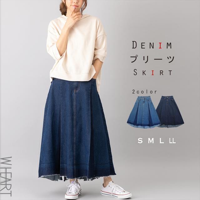 デニムプリーツロングスカート