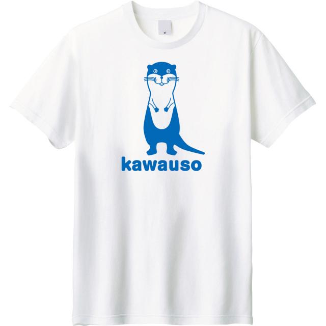カワウソプリントTシャツ オリジナル 動物