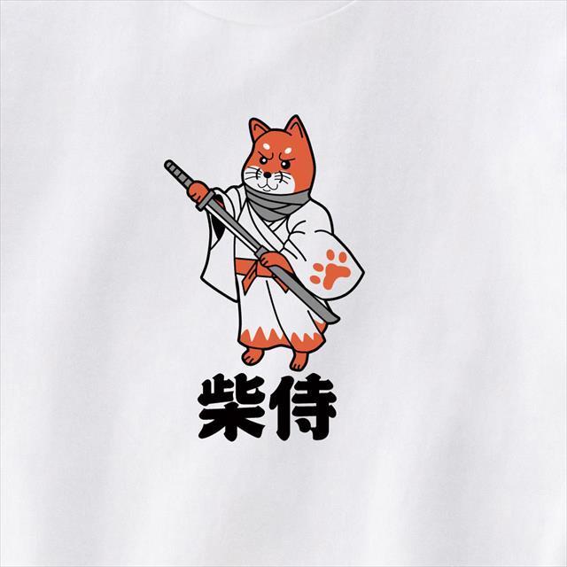 柴犬侍プリントTシャツ キャラクターロゴ おもしろ 動物 2L LL XL