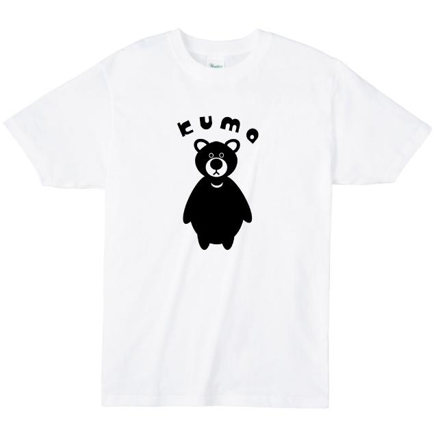 クマプリントTシャツ オリジナル 動物 アニマル 可愛い レディース ファッション