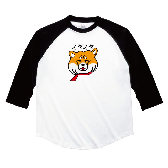 柴犬 七分袖 Tシャツ 動物 可愛い レディース ファッション