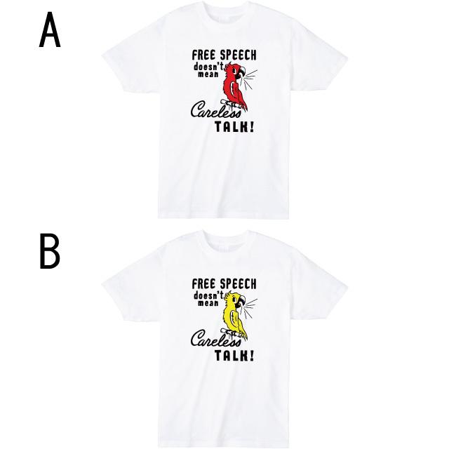FREE SPEACH プリントTシャツ オリジナル オウム ファッション