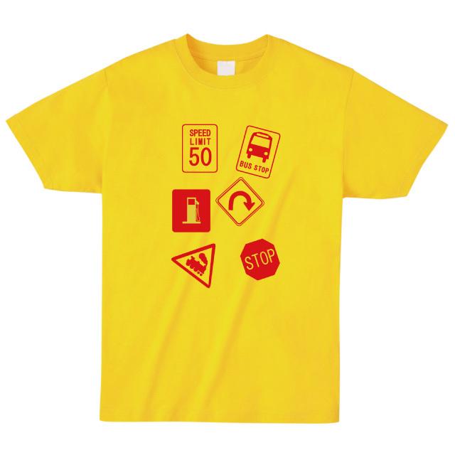 交通標識プリントTシャツ おもしろ 半そで オリジナル ファッション