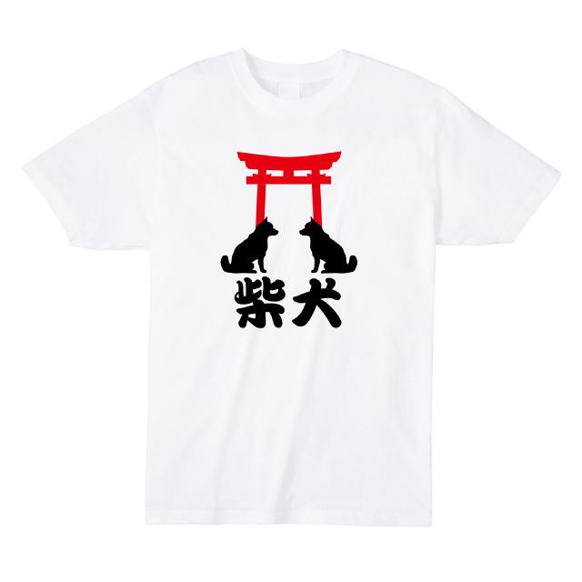 狛犬風鳥居と柴犬シルエットプリントTシャツ オリジナル ファッション レディース