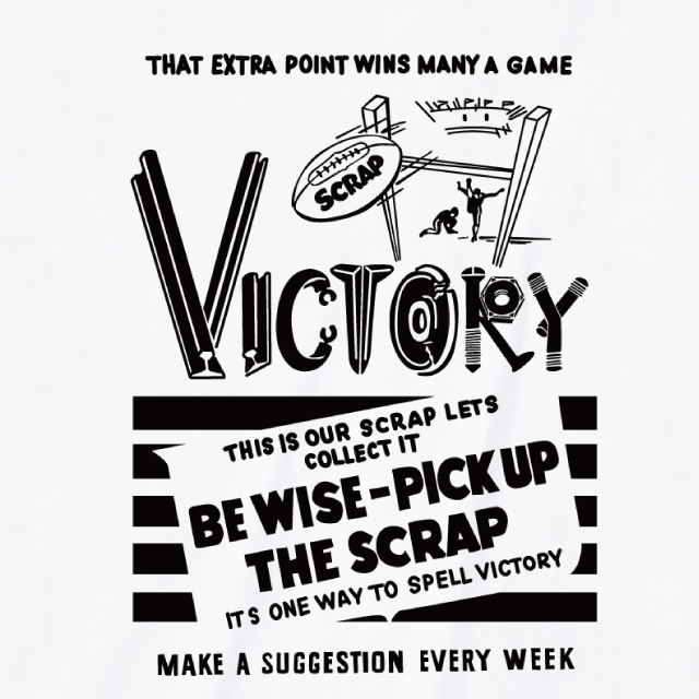 THAT EXTRA POINT WINS MANY A GAMYプリントTシャツ ラグビー オリジナル