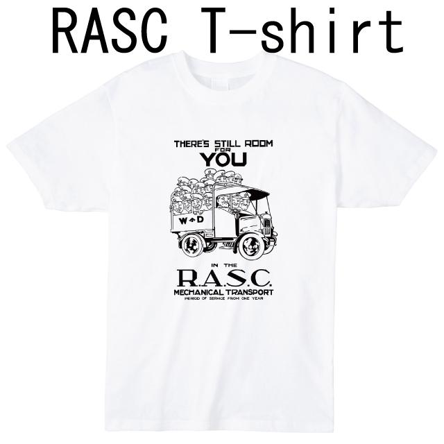 RASC Tシャツ オリジナル