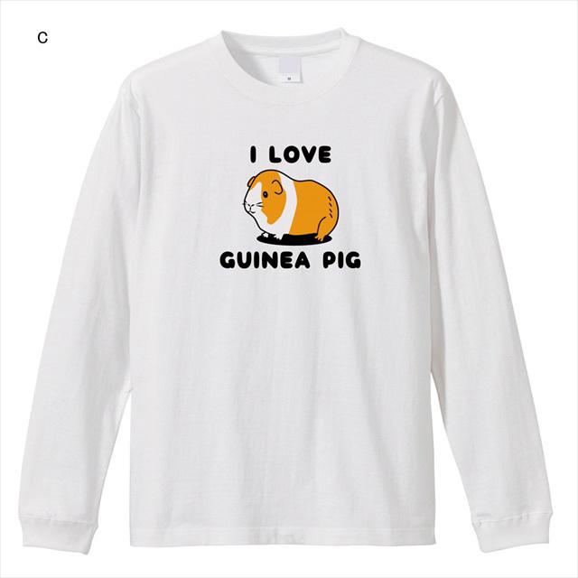 モルモットプリント長袖Tシャツ 動物 おもしろ アニマル オリジナル