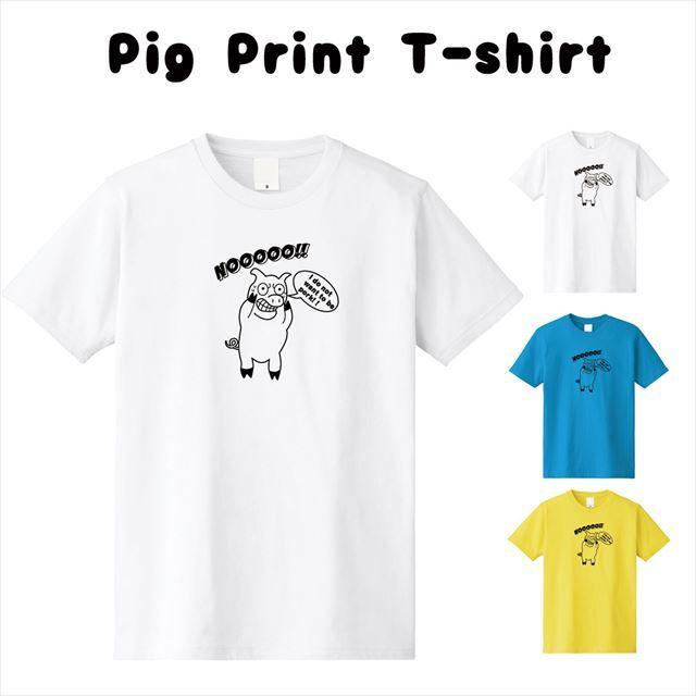 ブタプリントTシャツ キャラクター おもしろ 半袖 オリジナル 半袖 レディース メンズ