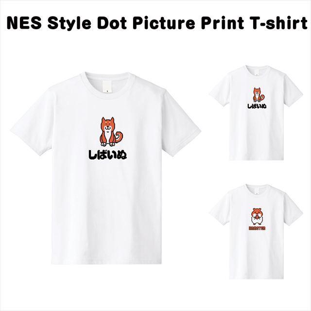 ファミコン風動物プリントTシャツ ドット絵 Tシャツ おもしろ アニマル レディース メンズ