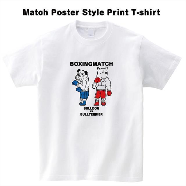 対戦ポスター風ボクサープリントTシャツ 動物 おもしろ キャラクター 犬 ブルドック ブルテリア