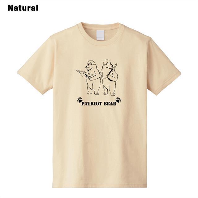 パトリオットベア長袖Tシャツ おもしろ 動物 アニマル ミリタリー キャラクター