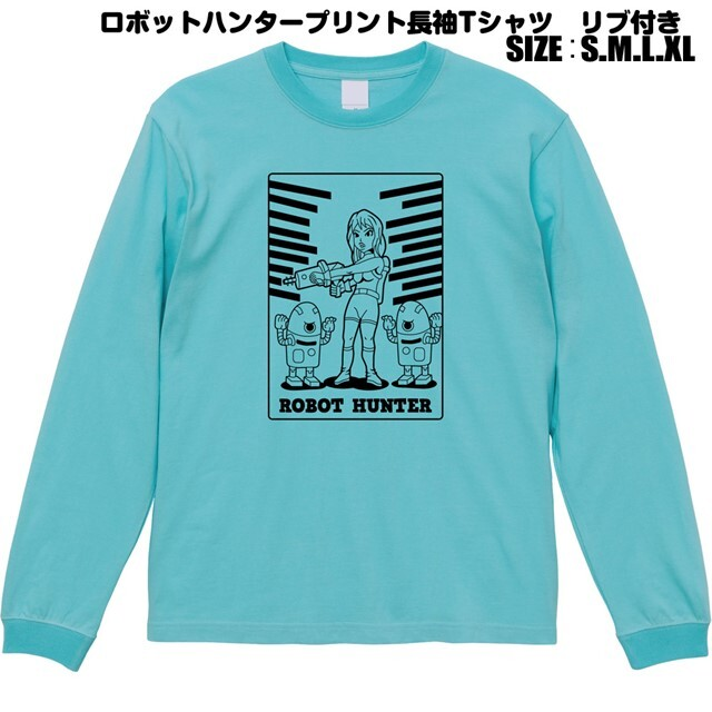 ロボット プリントTシャツ 長袖 おもしろ キャラクター アメコミ オリジナル