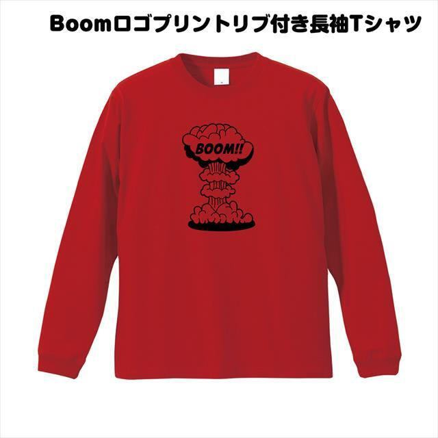 Boomロゴプリントリブ付き長袖Tシャツ おもしろ メンズ レディース