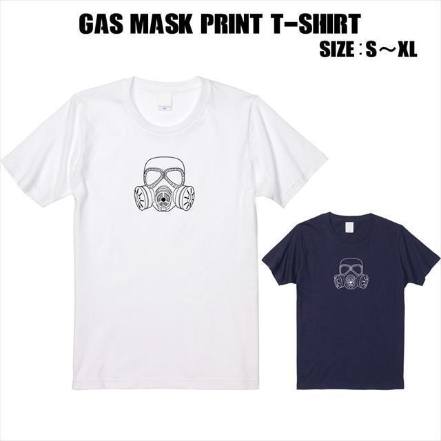 ガスマスクプリントTシャツ メンズ レディース ミリタリー