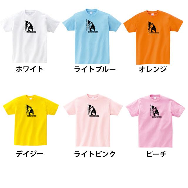 女性 心 手刷り MISSY MISTER オリジナル Tシャツ
