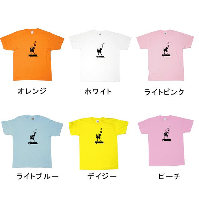 フィジカル オリビアニュートンジョーン physical 筋トレ ミッシーミスター Tシャツ