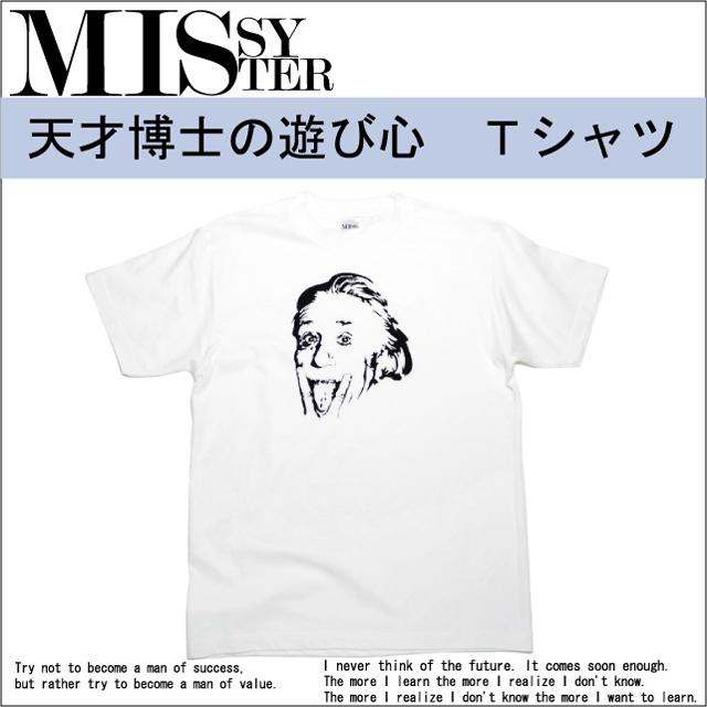 アインシュタイン MISSY MISTER プリントTシャツ