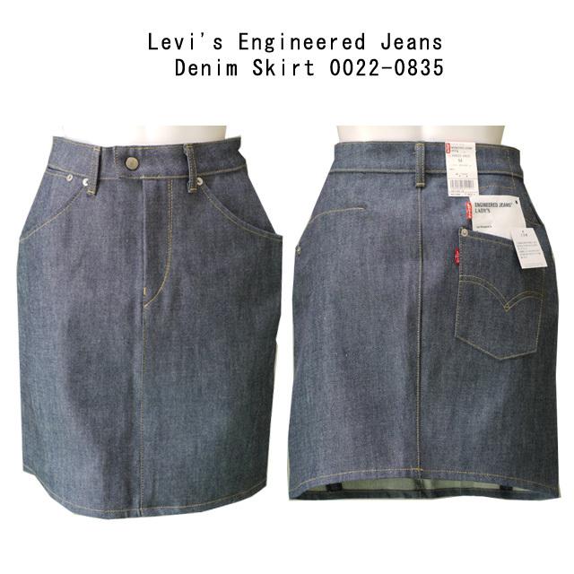 Levi'sデニムスカート