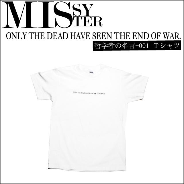 哲学者 MISSY MISTER Tシャツ