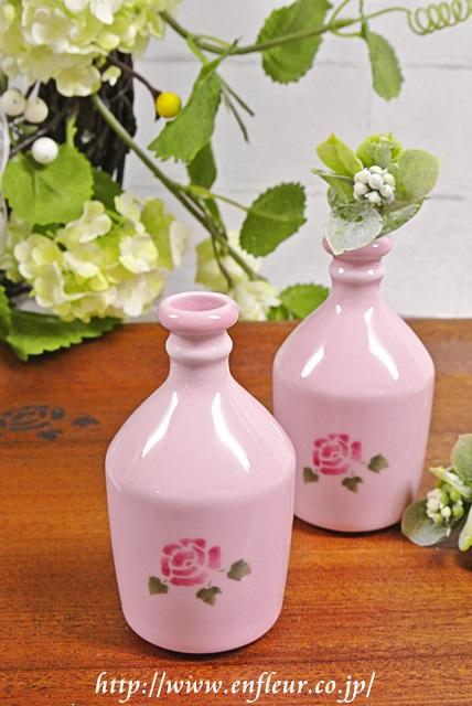 マニー ローズ陶器 ミニコンプラ瓶