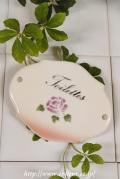 マニー ローズ陶器 ドアプレート横 トワレット