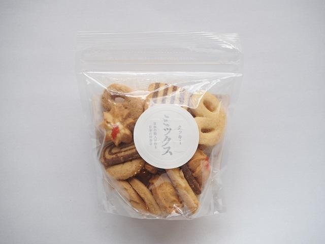 縁ごころミックスクッキー