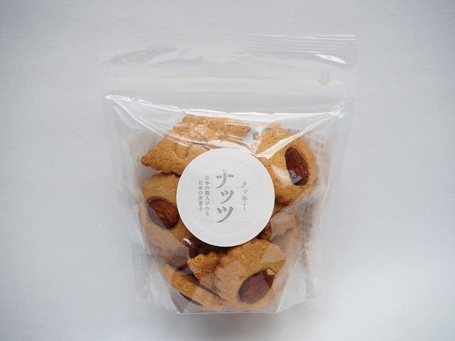 縁ごころナッツクッキー