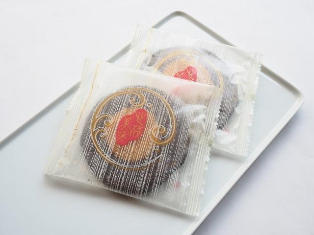 イカスミえびせんうにチーズ味(個包装)