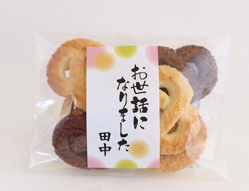 豆乳クッキープチギフト