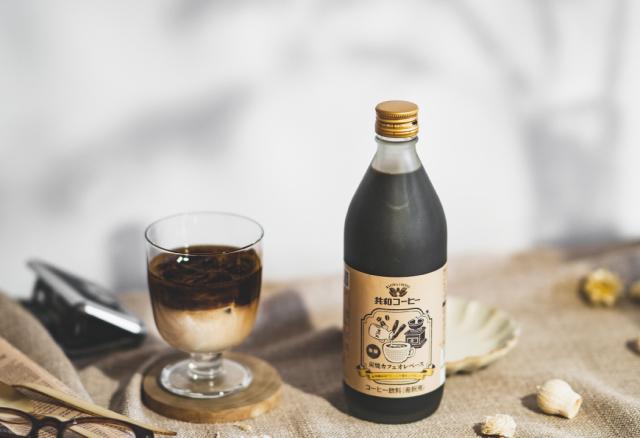 炭焼きカフェオレベース(無糖) / 500ml 【4~5倍希釈】