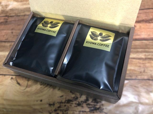 【選べる】 炭焼きコーヒーギフト 200g×2種類