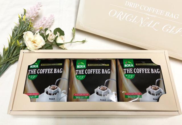 コーヒーバッグ18袋ギフトセット