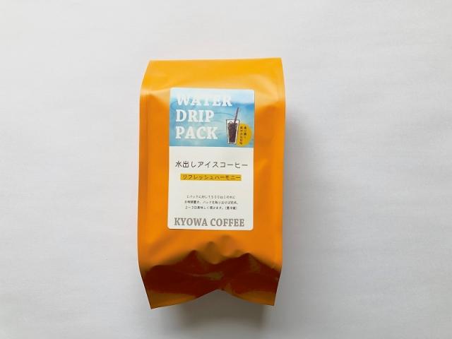 水出しコーヒー リフレッシュハーモニー