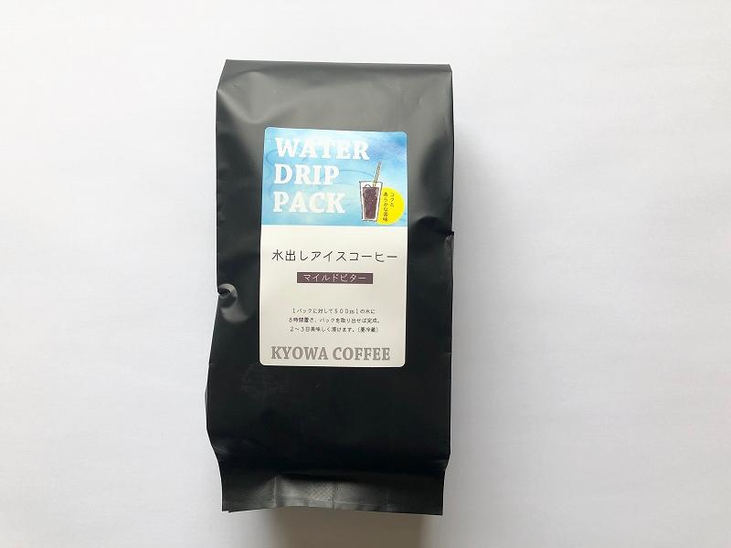 水出しコーヒー マイルドビター