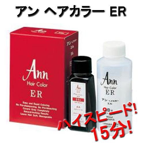 アン ヘアカラー ER 1組入 カラー剤 早染め15分 白髪染め/おしゃれ染め