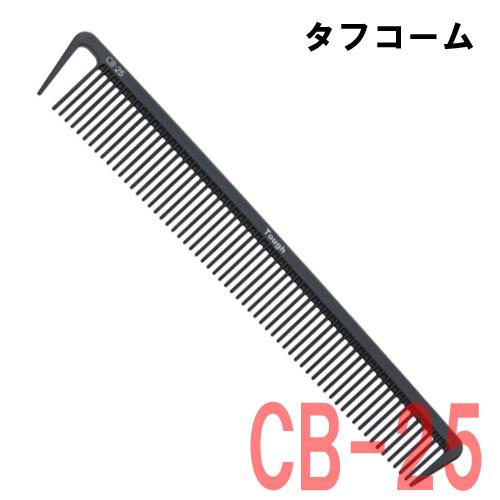 植原セル タフコーム CB-25 カット用(荒目)