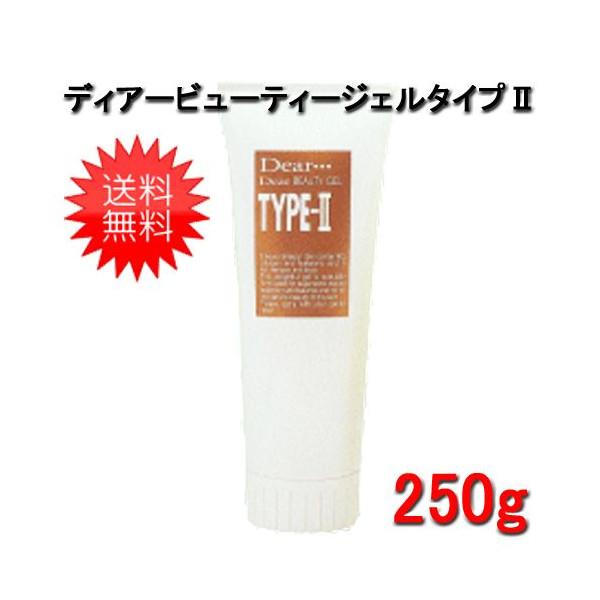 【送料無料】 ディアービューティージェルタイプ2 (250g)