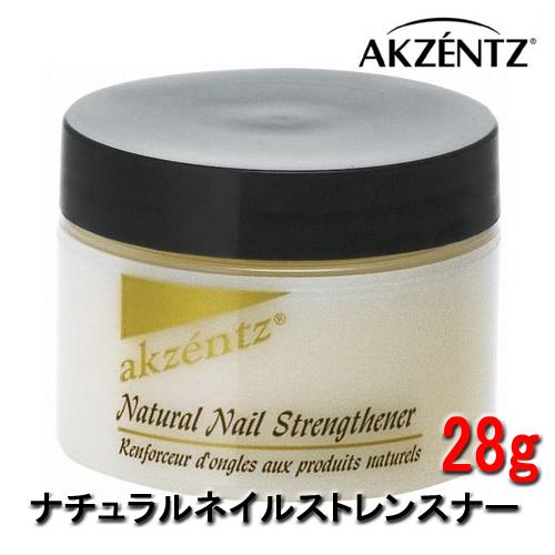 アクセンツ ナチュラルネイルストレンスナー (NATURAL NAIL STRENGTENER) 28g