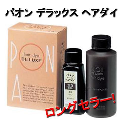 パオン デラックス ヘアダイ 1組入 白髪染め 放置タイム30分 業務用カラー剤
