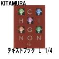 キタムラ テキストブック L 1/4 アップヘアスタイル KITAMURA