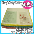 131BS ヨコイ フェイスガーゼ メロー 5ダース(60枚入) ピンク・ブルー・イエローの3色アソート (ビューティガーゼハンカチーフ)