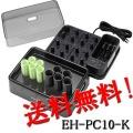 【送料無料】 Panasonic(パナソニック) プロカールン EH-PC10-K(黒) ホットカーラー