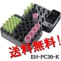 【送料無料】 Panasonic(パナソニック) ホットカーラー プロカールン EH-PC30-K