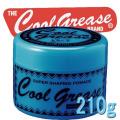 クールグリースG 210g ハード 水溶性 阪本高生堂 ヘアワックス/ポマード/グリース/スタイリング剤