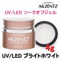 AKZENTZ(アクセンツ) UV/LED ブライトホワイト 4G
