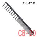 植原セル タフコーム CB-20 カット用(引分)
