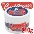 チャーミングポマードA 210g シックで大人なスタイル (ワックス・ポマード) 大人気のスタイリング剤 阪本高生堂