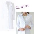 【送料無料】 Calala(キャララ) ユニフォーム コート 女性用 CL-0101 レディース サロンユニフォーム 長袖