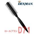 デンマン ロールブラシ D71 DENMAN