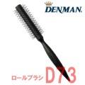 デンマン ロールブラシ D73 ひっかかりよい小ロール DENMAN